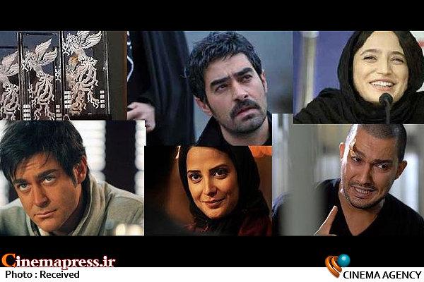 بازیگران معروف غایب در جشنواره