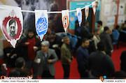 هشتمین دوره جشنواره مردمی فیلم عمار