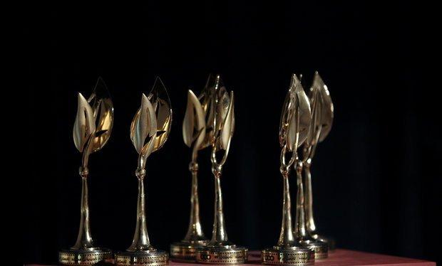 جشنواره تلویزیونی مستند
