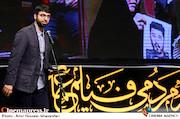حسین شمقدری در اختتامیه هشتمین جشنواره مردمی فیلم عمار