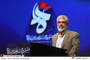 سخنرانی احمدی روشن در اختتامیه هشتمین جشنواره مردمی فیلم عمار