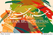 اسامی نامزدهای جایزه «باربد» جشنواره موسیقی فجر