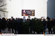 مراسم تشییع پیکر مرحوم «جمشید الوندی»