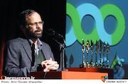 سخنرانی سلیم غفوری در اختتامیه نخستین جشنواره تلویزیونی مستند