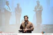 اختتامیه نخستین جشنواره تلویزیونی مستند