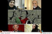 شاهحسینی - باکیده - حاجیمشهدی - عصرآزاد