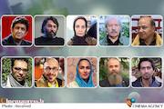 صباغ سرشت-امیرابراهیمی-امینی خواه-فرح مرزی-زاهدی-عبدی نسب-سجادی حسینی-لقمانی-شریفی-باقربیگی