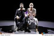 نمایش «دوستت دارم ترکیه»