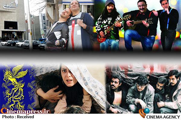 بزک جشنواره فیلم فجر