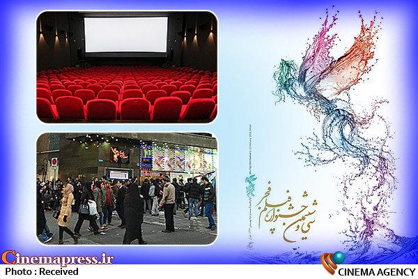 انتظار شهروندان در قبال سینماگران و مدیران