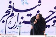 منیژه حکمت در مراسم قرعهکشی جدول سینمای رسانهها در سی و ششمین جشنواره فیلم فجر