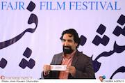 مرتضی رنجبران در مراسم قرعهکشی جدول سینمای رسانهها در سی و ششمین جشنواره فیلم فجر