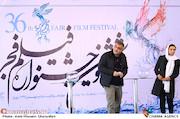 مراسم قرعهکشی جدول سینمای رسانهها در سی و ششمین جشنواره فیلم فجر