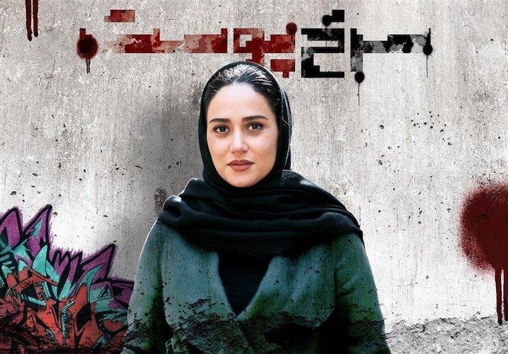 پریناز ایزدیار در فیلم «سرخ پوست»