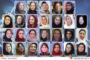 جای خالی فیلمسازان زن در دولت تدبیر و امید/ وقتی سازمان سینمایی سیاستگذاری مشخصی ندارد!