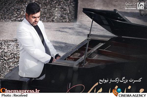 کنسرت نیوایج مهرزاد خواجهامیری