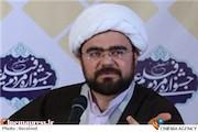 حجت الاسلام  و المسلمین علی جعفری