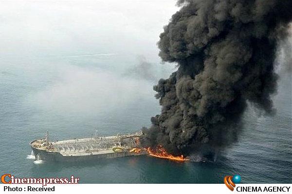 نفتکش حادثه دیده ایرانی