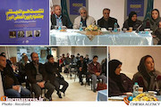 اولین نشست هماندیشی جشنواره بینالمللی فیلم و عکس البرز