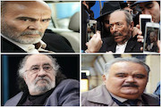 علی نصیریان - داریوش ارجمند - اکبر عبدی - جمشید هاشم پور