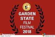 نمایش «در تیررس» در جشنواره فیلم «گاردن استیت»