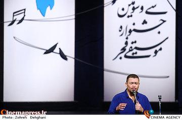 عکس/ هفتمین شب سی و سومین جشنواره موسیقی فجر