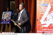 مراسم اختتامیه یازدهمین جشنواره بینالمللی فیلمهای ورزشی