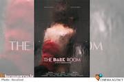 پوستر فیلم سینمایی «اتاق تاریک»