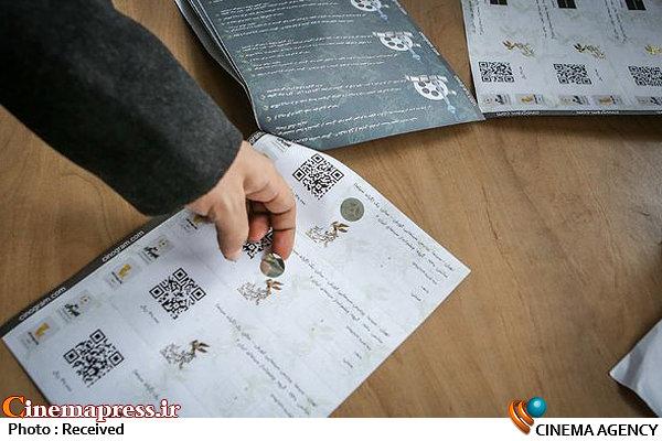 بلیت فروشی سی و ششمین جشنواره فیلم فجر