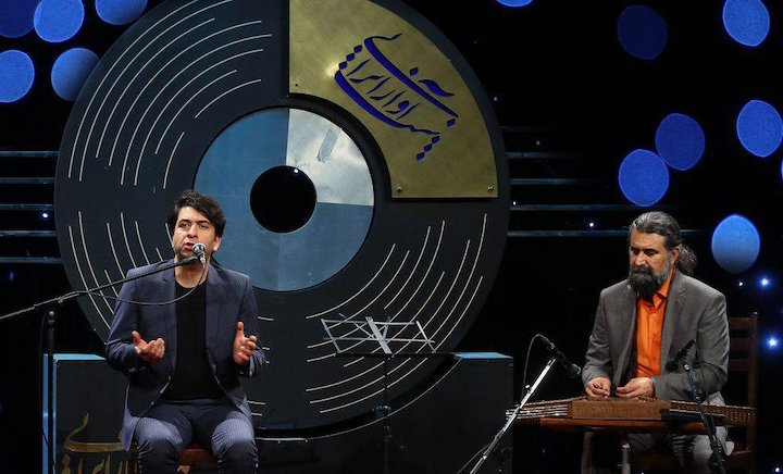 بیست و پنجمین «شب آواز ایرانی»