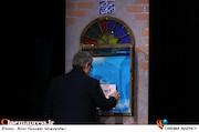 رونمایی از منشور مستند انقلاب اسلامی