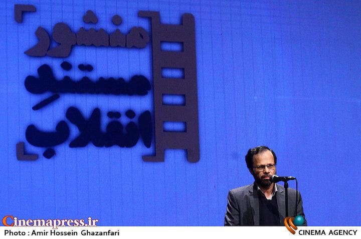 سلیم غفوری در رونمایی از منشور مستند انقلاب اسلامی