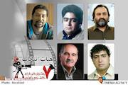 اعضای هیات انتخاب هفتمین جشنواره ملی فیلم دانشجویی
