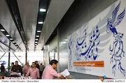 توزیع بلیت های سی و ششمین جشنواره فیلم فجر