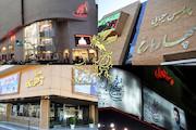 حوزه هنری با ۱۵ سینما در ۱۱ استان کشور میزبان جشنواره فیلم فجر