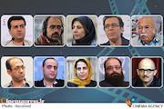 شمس-توکلی-علی عباس میرزایی-گیتی-لاجوردی-مددی-غذبانی-سیدحاتمی-حقانی-سلطانی