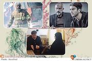 لاتاری-بانو قدس ایران-چهارراه استانبول