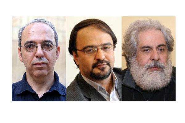 هیات داوران مسابقه نمایشنامه نویسی همایش رادی شناسی