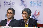 رضا مقصودی و سید امیر پروین حسینی در نشست خبری فیلم سینمایی«خجالت نکش»