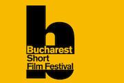تجلیل از «عوارض خروج» در جشنواره بخارست