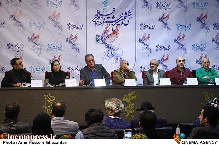 نشست رسانهای اعلام نامزدهای سیوششمین جشنواره فیلم فجر