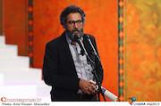 مراسم اختتامیه سی و ششمین جشنواره فیلم فجر