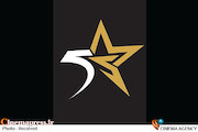 مسابقه تلویزیونی «پنج ستاره»