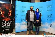 لعیا و مرتضی علی عباس میرزایی در مراسم اکران خصوصی فیلم سینمایی«آن سوی ابرها»