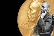 آلفرد نوبل