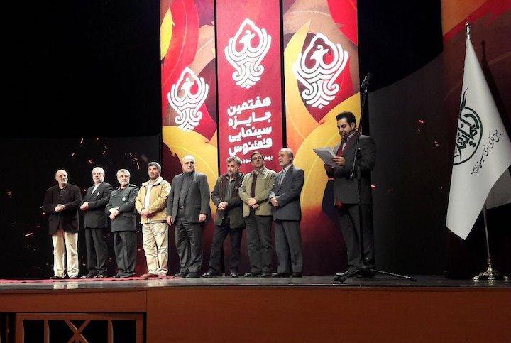 هییت داوران جایزه سینمایی ققنوس