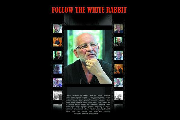 فیلم «خرگوش سفید را دنبال کن»