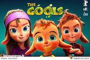 انیمیشن سینمایی سهبعدی «شنگول و منگول»