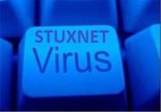 ویروس استاکس نت