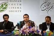نشست مطبوعاتی پنجاهونهمین جشنواره منطقهای سینمای جوان – کاشان